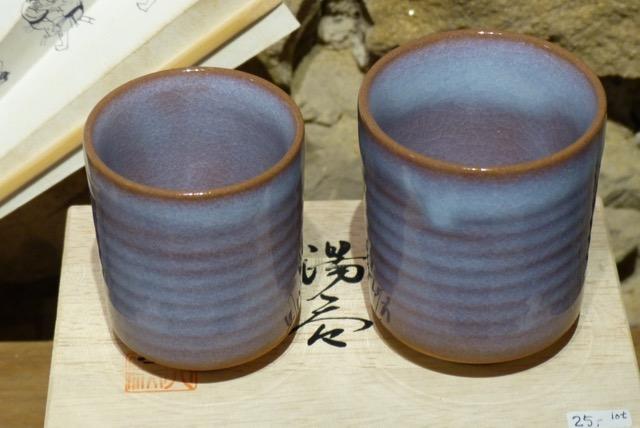 brocante-japonaise-tasse-pere-et-mere